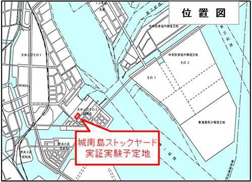 20190625tokyo1 500x362 - 東京都/城南島にストックヤード増設、東京2020大会へ実証実験