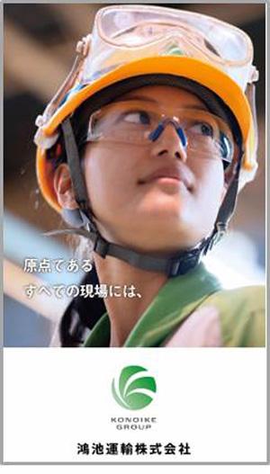 デジタルサイネージ広告