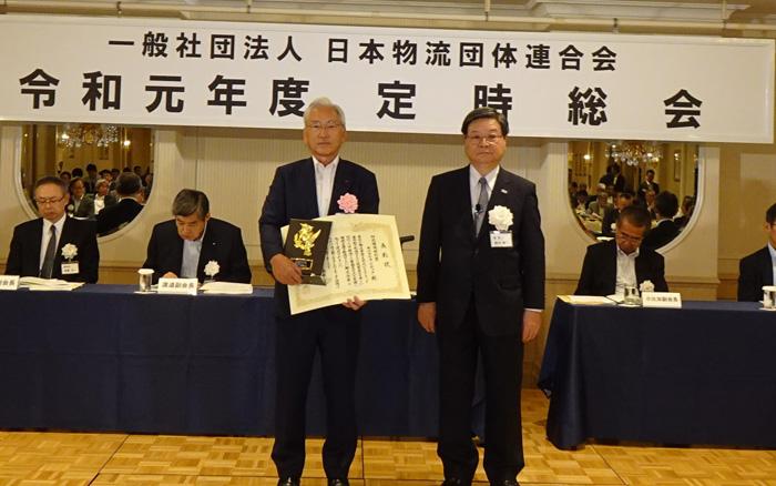 右から日本物流団体連合会の田村修二会長、ランテック 山中一裕社長