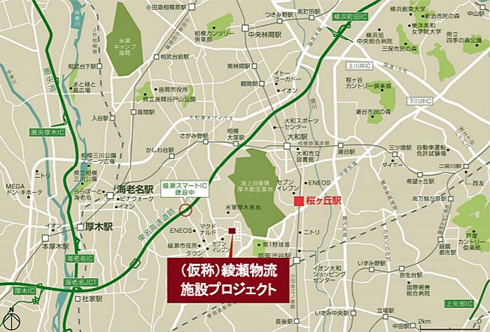 (仮称)綾瀬物流施設プロジェクト位置図広域図