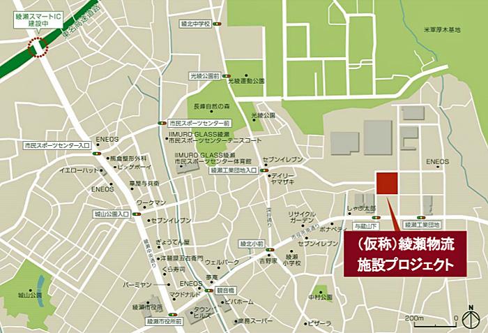 (仮称)綾瀬物流施設プロジェクト位置図周辺図