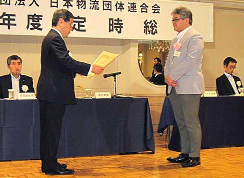 20190627mitsuikagaku2 500x366 - 三井化学/合成樹脂輸送のモーダルシフトなどで「物流環境大賞」受賞