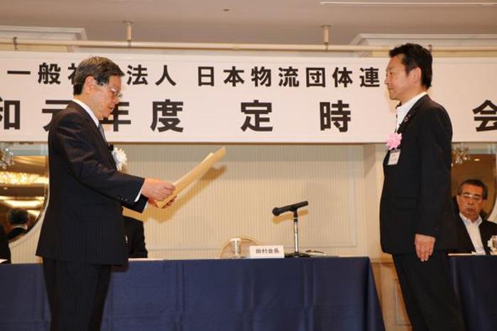 表彰状を受け取る日通の古江執行役員