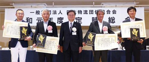 20190628sankyu1 500x208 - 山九/「第20回物流環境大賞」で大賞と部門賞を受賞