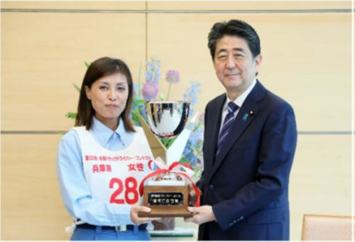 2019 tabuchi 500x341 - 日立物流/ドラコン優勝者が安倍首相を表敬訪問