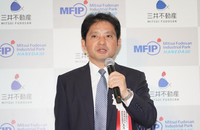 三井不動産の三木孝行常務執行役員ロジスティクス本部長