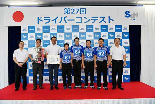 20190708sagawa4 500x334 - 佐川急便/第27回ドライバーコンテスト開催