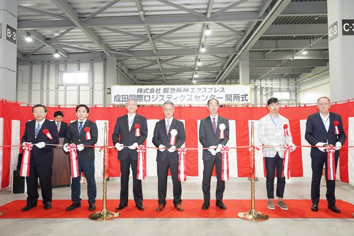 20190710hankyuhan3 - 阪急阪神エクスプレス/西濃とのシナジー構築、成田ロジセンター開所