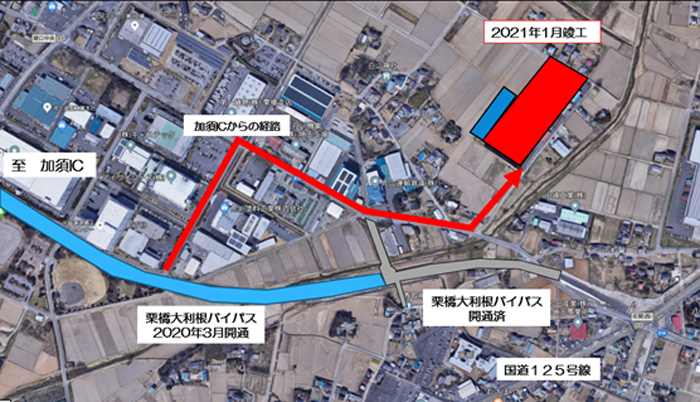 20190719lpgiland2 - ロジランド/埼玉県加須市に3万m2の物流施設を開発