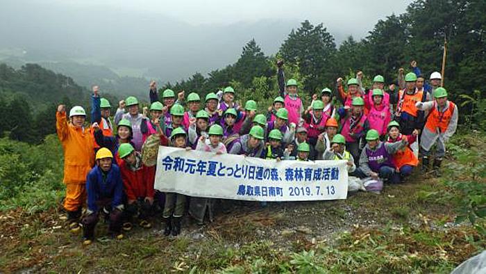 20190719nittsu1 - 日通/鳥取県日南町「日通の森」で、夏の森林育成活動を実施