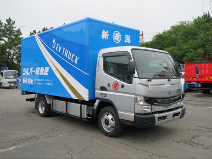 新潟運輸納入車両 電気小型トラック「eCanter」