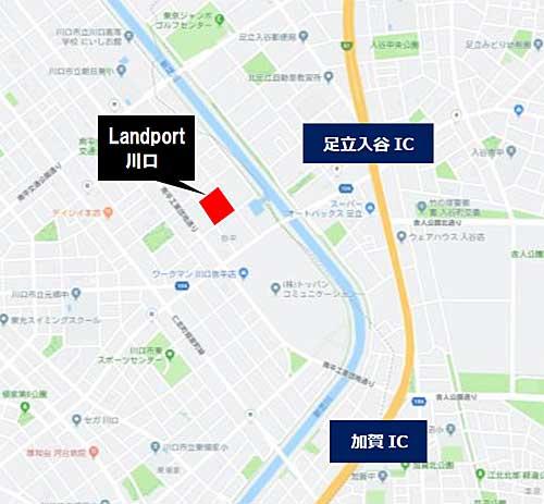 Landport川口
