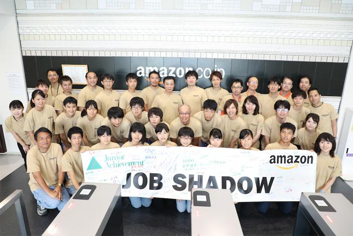 20190805amazon1 - アマゾン/多治見FCで一日職業体験プログラムを実施