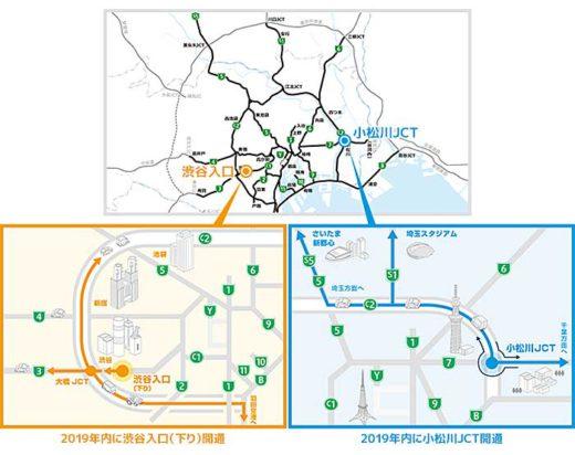 20190807syutoko1 520x412 - 首都高/小松川JCTと渋谷入口(下り)が2019年内に開通
