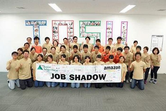 20190808amazon1 - アマゾン/鳥栖FCで一日職業体験プログラムを鳥栖高校生に実施
