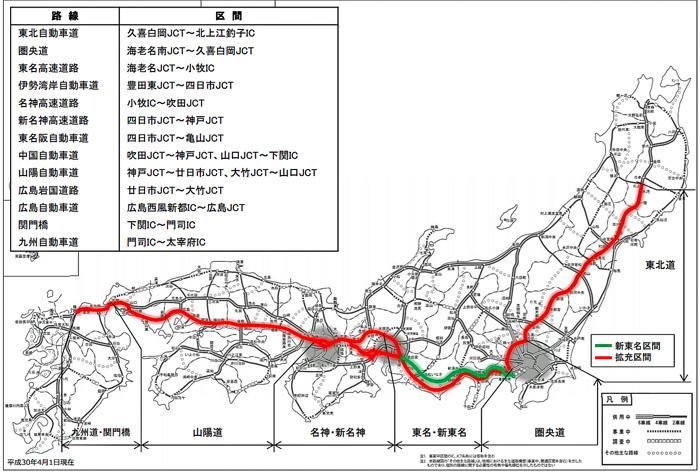 20190808kokkosyo1 - 国交省/「ダブル連結トラック」の対象路線を東名や圏央道等に拡充