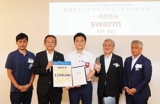 20190809daiwa2 520x339 - ダイワロジテック/物流ロボットプログラミングコンテストの入賞作品決定