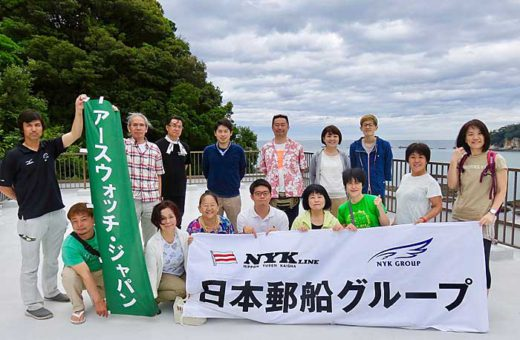 20190819nyk3 520x340 - 日本郵船/絶滅危惧種アカウミガメの生態を調査