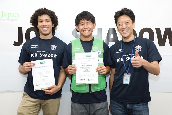 20190821amazon3 - アマゾン/湘南ベルマーレ選手16人が小田原FCで1日職業体験