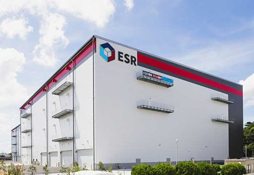 ESR野田ディストリビューションセンター