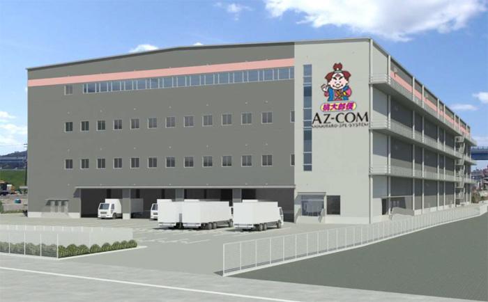 (仮称)AZ-COM ロジスティクス京都 外観イメージ
