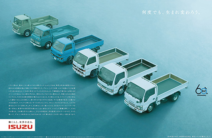 「エルフ」60周年を記念した広告