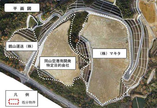 20190827daiwa 520x360 - 大和ハウス、マキタなど/岡山空港南産業団地に物流施設建設