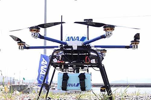 20190829ana21 - ANA、長崎県五島市/ドローンによる離島間無人物流の実証実験