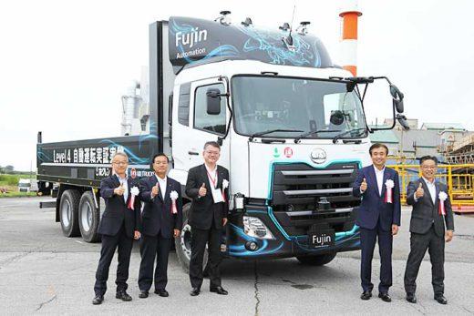 20190829hokkaido 520x347 - 日通など/北海道でレベル4自動運転の実証実験を公開