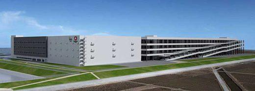 20190902daiwa1 520x187 - 大和ハウス/千葉県流山市で32万m2の物流センター着工