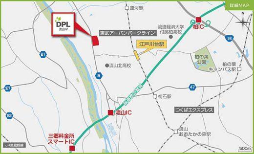 20190902daiwa2 520x315 - 大和ハウス/千葉県流山市で32万m2の物流センター着工