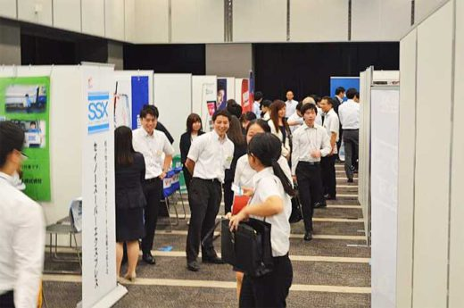 20190903butsuryuren 520x345 - 物流連/物流業界インターンシップに学生119名が参加