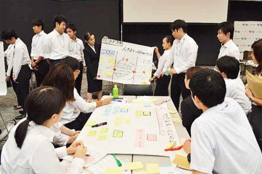 20190903butsuryuren3 520x345 - 物流連/物流業界インターンシップに学生119名が参加