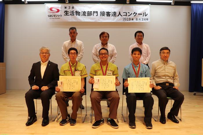 入賞者 前列中央が優勝した茅根 淳さん、前列左から2番目が塚本 雅人さん、前列右から2番目が嶋崎 颯馬さん