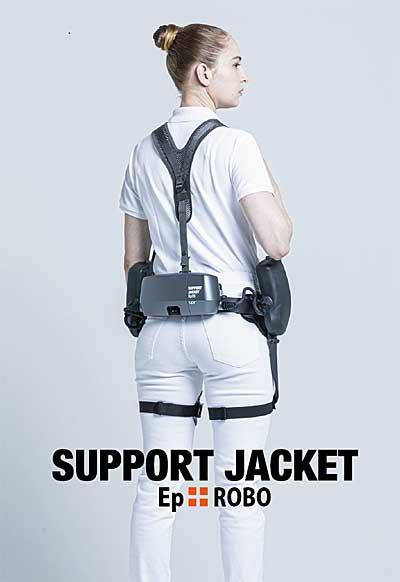 サポートジャケットEp+ROBO