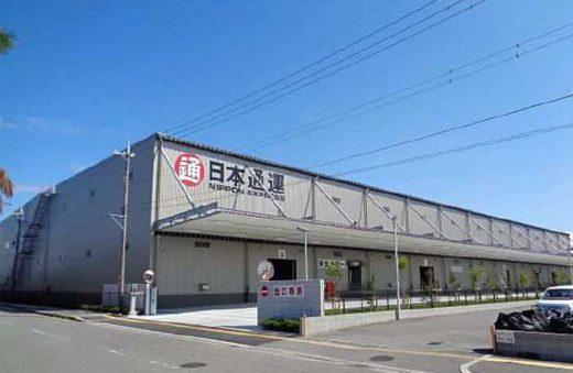 雑賀崎ロジスティクスセンター