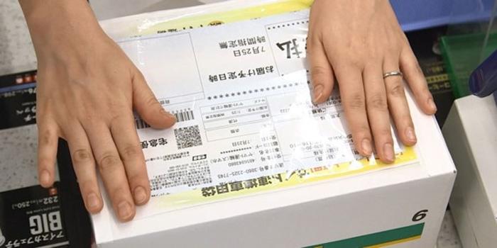 店舗スタッフに「Famiポート申込書」を渡す。配送用紙と専用袋をウケトル。荷物に張り付けた専用袋に配送用紙を入れ、店舗スタッフに荷物を引き渡し、発送手続き完了