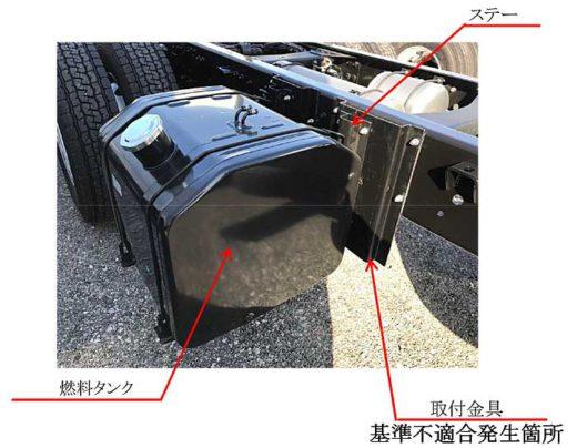 20190918yano 520x404 - 矢野特殊自動車/冷蔵冷凍車566台をリコール