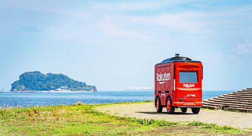 20190919rakuten 520x281 - 楽天、西友/自動走行ロボットによる商用配送サービスを開始