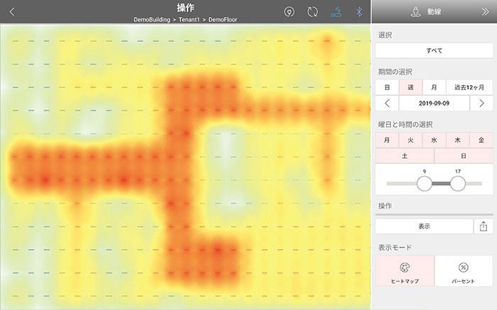 照明マップに検知データを重ねた動線管理
