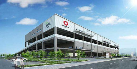 20190930daiwa 520x264 - 大和ハウス/大阪府茨木市に5.8万m2のマルチテナント型物流施設