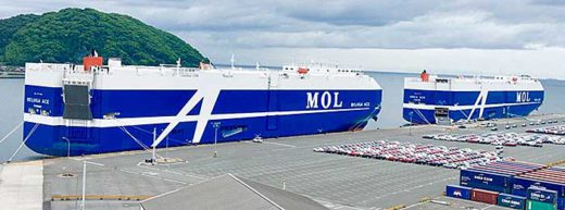 20190930mol 520x193 - 商船三井/AIで自動車船の貨物積付計画策定を効率化