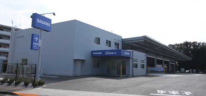 20190930sagawa1 1 - 佐川急便/東京都東村山市に「東村山営業所」を新設