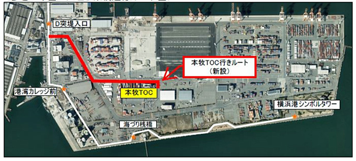 20190930yokoham2 - 横浜市港湾局/本牧TOC行き便を新設、通勤利便性が向上