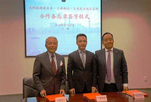 201901030nittsu1 520x350 - 日通/日中貿易拡大へ三者業務提携