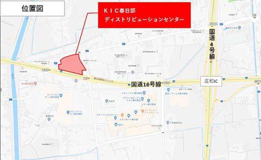 20191001kic1 520x319 - KIC/春日部市の国道16号線沿いに2.1万m2の物流施設建設