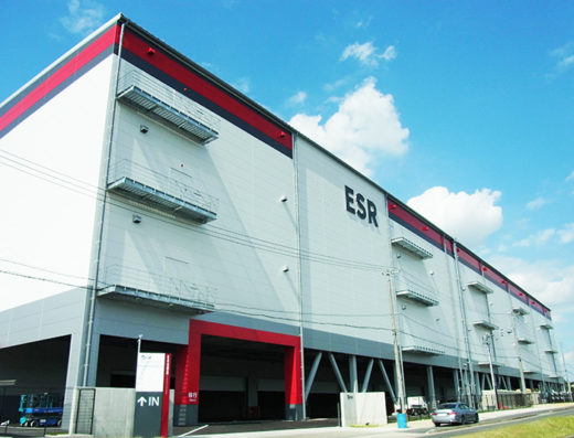 20191001sbsricoh1 520x397 - SBSリコーロジ/名古屋市内に3PL用物流センター開設