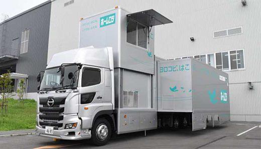 20191002homelogi 520x297 - ホームロジ/移動型研修トラックがグッドデザイン賞受賞