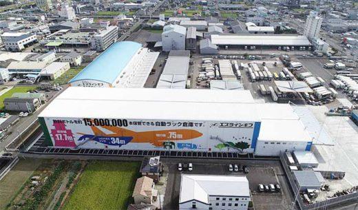 20191002sline1 520x305 - エスラインギフ/岐阜・本社に飲料保管自動倉庫を建設