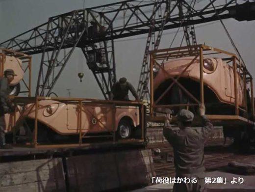 20191003butsuryuhakubutsukan 520x391 - 物流博物館/10月の上映作品は「荷役はかわる」など2本